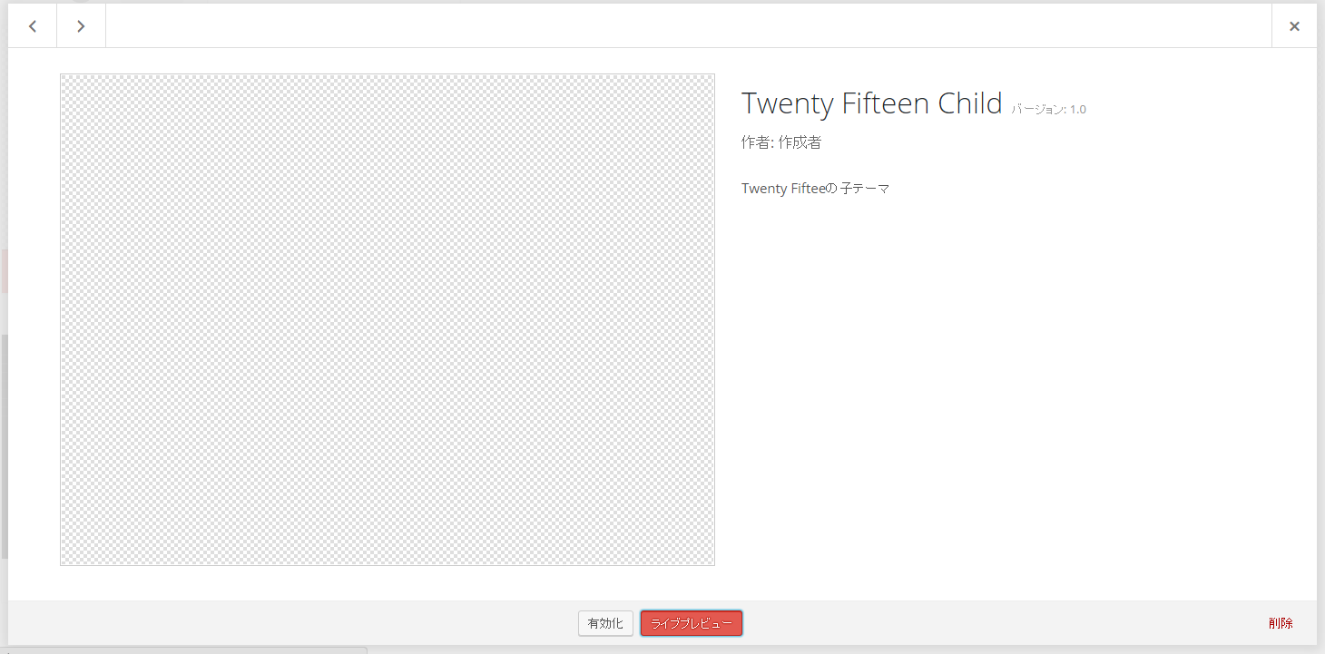 child_themes_4