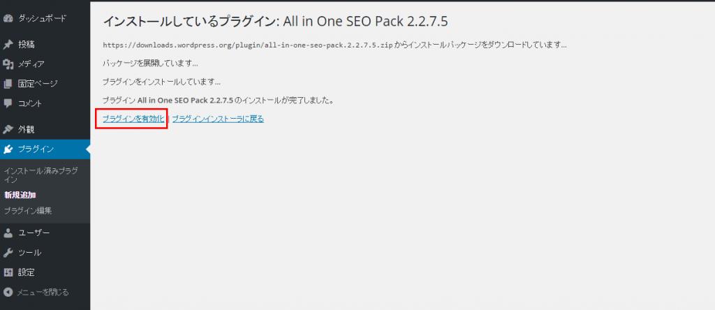 install_plugins_3